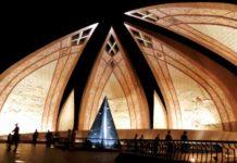 Islamabad,_Pakistan