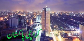 Karachi the City of Lights