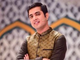 Iqrar-Ul-Hassan Biography